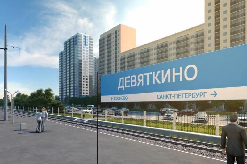 Квартиры у метро «Девяткино»