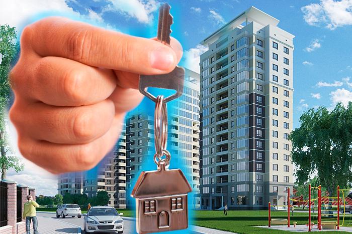 Покупаем или продаем квартиру без хлопот