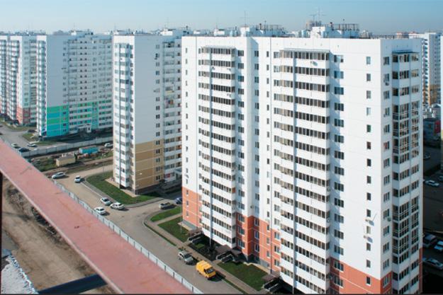 Выгодные предложения недвижимости в г. Краснодар